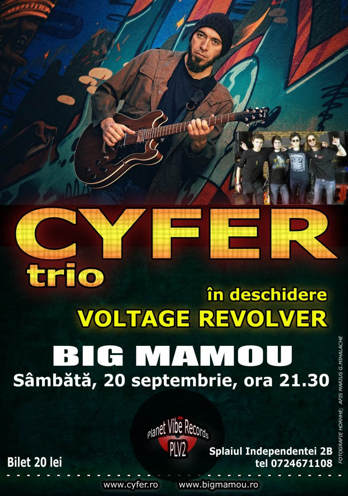 bigmamou-september